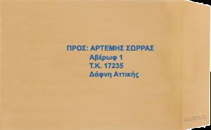 fakelos-s-300x185a